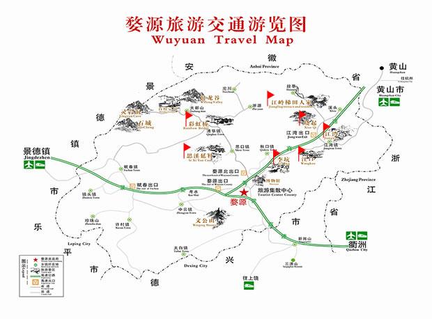 婺源旅游交通地图